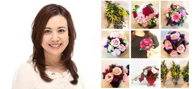 藤原規衣official web ~everyday bouquet